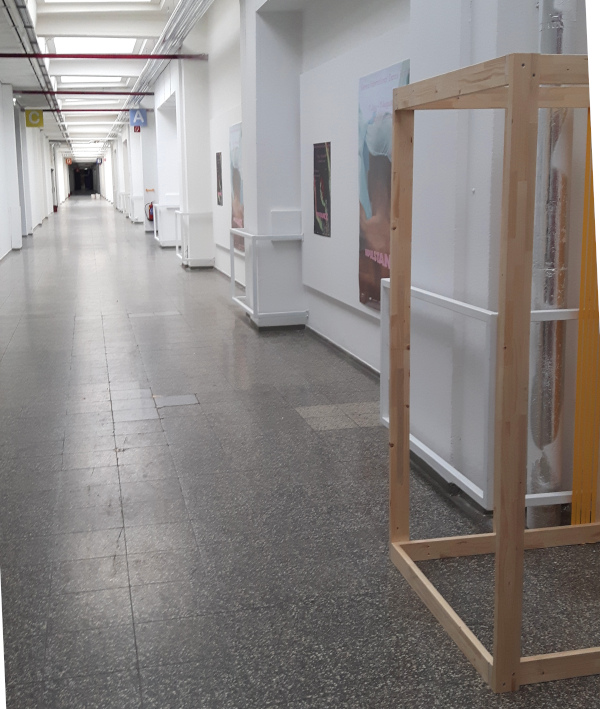 empfty corridors